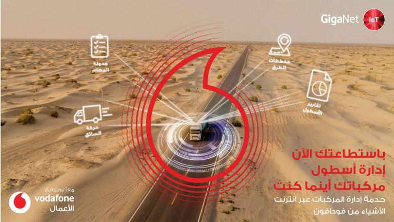Photo of فودافون قطر توفر حلًا لإدارة أسطول المركبات