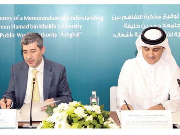 Photo of أشغال توقع مذكرة تفاهم مع جامعة حمد بن خليفة