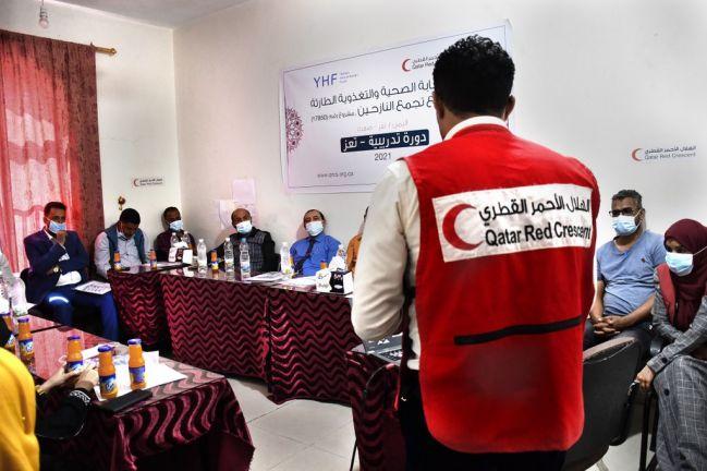 Photo of الهلال الأحمر القطري يطلق مشروع الاستجابة الصحية والتغذوية الطارئة في أماكن تجمع النازحين باليمن