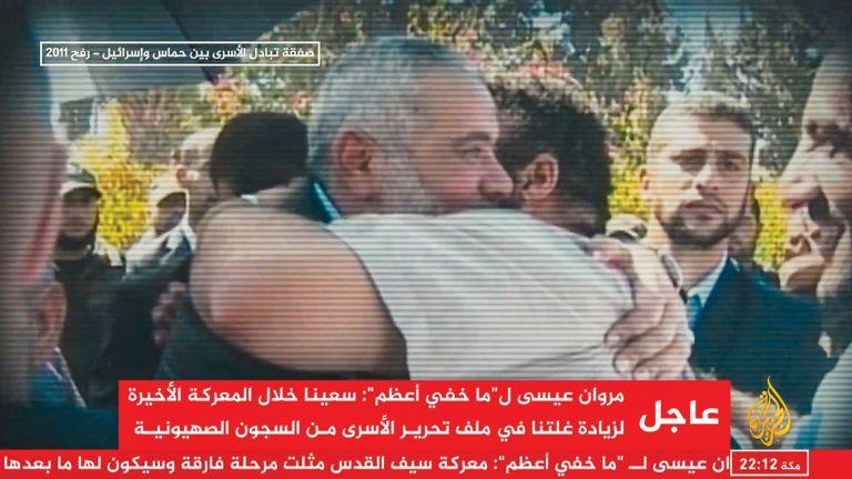 Photo of «في قبضة المقاومة».. تفاصيل مفاوضات شاليط المضنية
