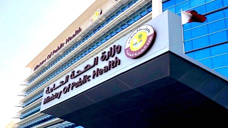 Photo of وزارة الصحة: ارتفاع إجمالي عدد المتعافين من فيروس كورونا إلى 222976
