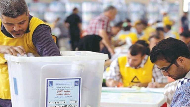 Photo of الرئيس العراقي: الانتخابات المقبلة مفصلية