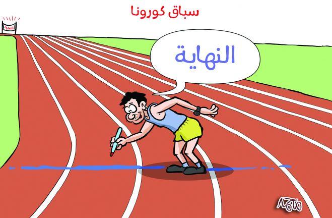 Photo of محمد 09-06-2021