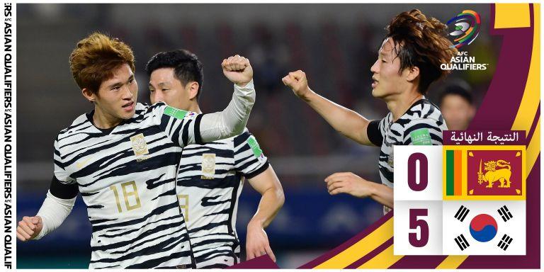 """Photo of فوز كوريا الجنوبية وتركمانستان بالتصفيات الآسيوية المؤهلة لمونديال """"قطر 2022"""" و كأس آسيا """"الصين 2023"""""""