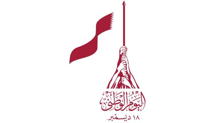 Photo of إطلاق شعار اليوم الوطني 2021 .. الاثنين
