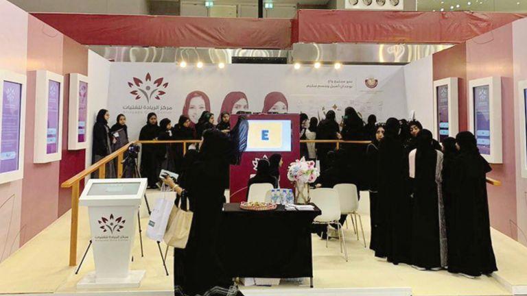 Photo of انطلاق انتخابات مركز «الريادة للفتيات».. غدًا