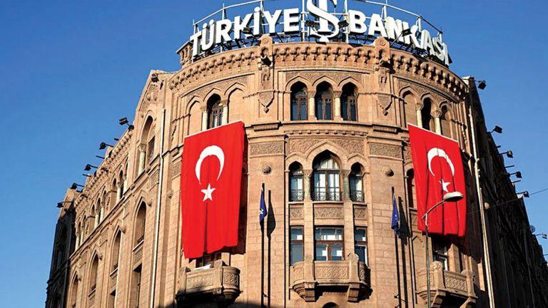 Photo of 12.6 % ارتفاع حجم القروض في تركيا