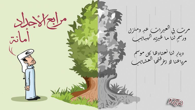 Photo of محمد 15-06-2021