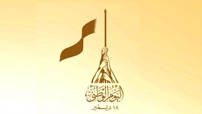 Photo of شعار اليوم الوطني يتصدر تويتر