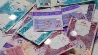 Photo of تسهيلات مصرفية لقبول واستبدال العملة القديمة