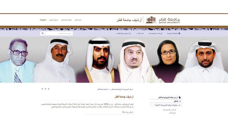 Photo of مكتبة جامعة قطر تدشن مشروع الأرشيف الإلكتروني