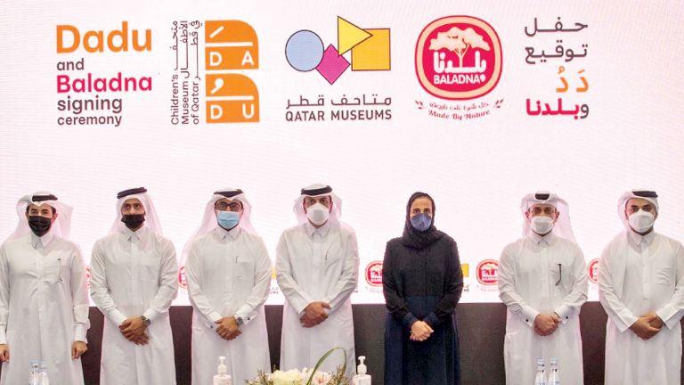 Photo of «دَدُ» يعلن انضمام شركة «بلدنا» للعائلة المؤسسة