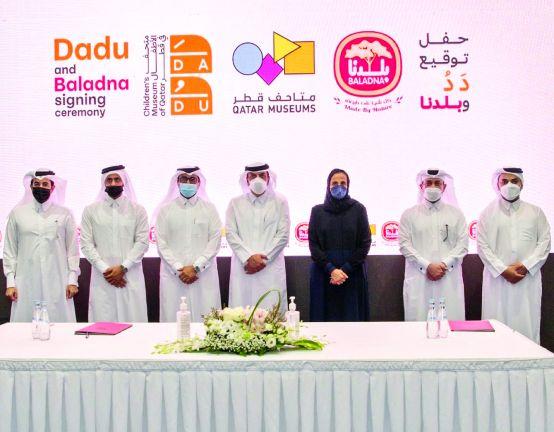"""Photo of """"دَدُ"""" متحف الأطفال في قطر يعلن انضمام شركة بلدنا إلى العائلة المؤسسة للمتحف"""