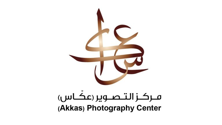 Photo of «عكاس» يستعرض مبادئ تكوين الصورة
