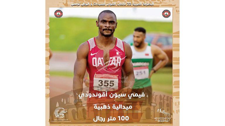 Photo of عنابي القوى يُواصل تألقه في البطولة العربية