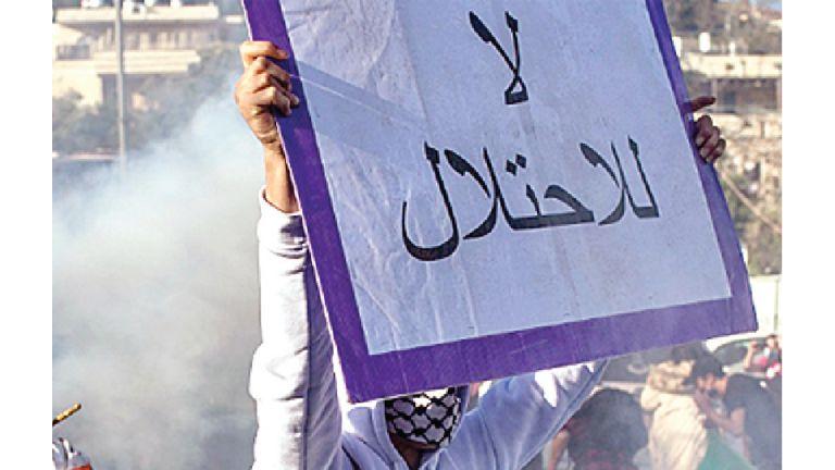 Photo of من يضع العراقيل أمام عملية السلام ؟!