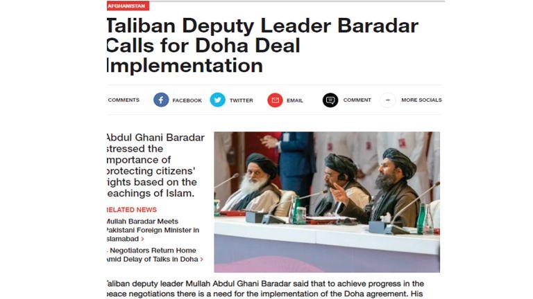 Photo of اتفاق الدوحة الفرصة الوحيدة لاستقرار أفغانستان