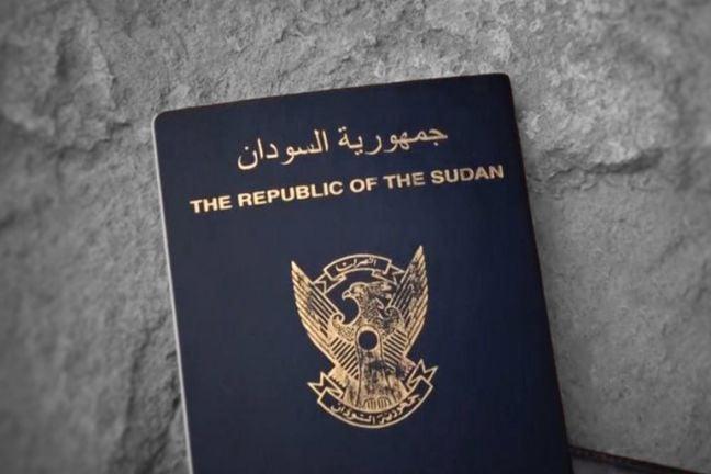 Photo of السودان يمدد صلاحية جواز السفر عشر سنوات