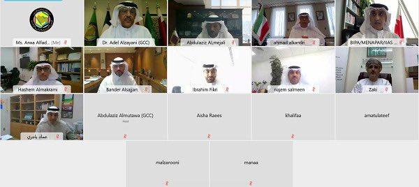 Photo of قطر تشارك في الاجتماع الـ19 لمديري معاهد الإدارة العامة بمجلس التعاون