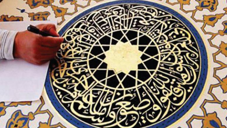 Photo of فنانة فلسطينية توثق جماليات الزخرفة الهندسية الإسلامية