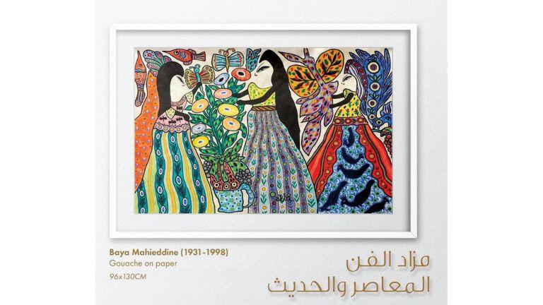 Photo of «الباهي» تنظم مزاد الفن المعاصر والحديث
