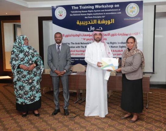 Photo of الشبكة العربية للمؤسسات الوطنية لحقوق الإنسان تختتم دورة تدريبية في السودان