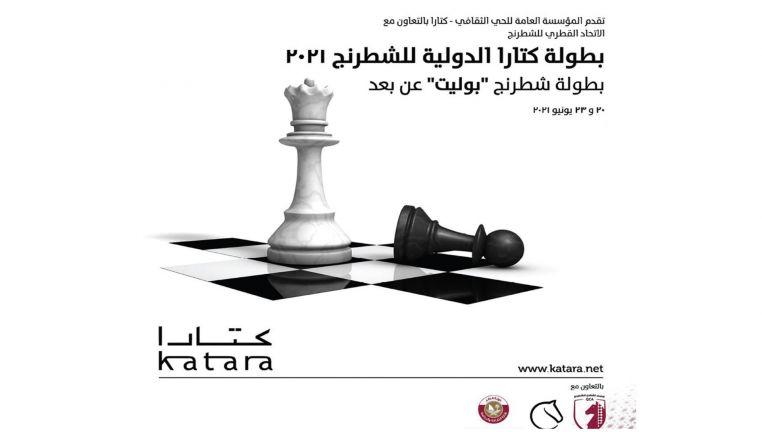 Photo of تواصل فعاليات بطولة كتارا الدولية المفتوحة الثانية للشطرنج