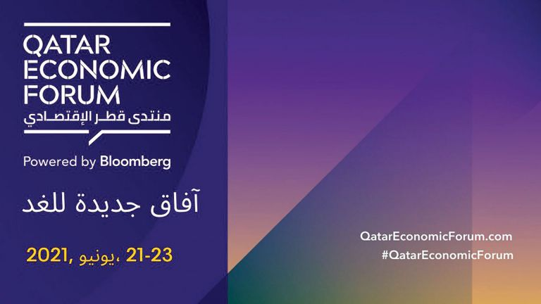 Photo of منتدى قطر الاقتصادي بالتعاون مع بلومبيرغ يختتم أعماله بعد ثلاثة أيام من المناقشات حول مستقبل الاقتصاد العالمي
