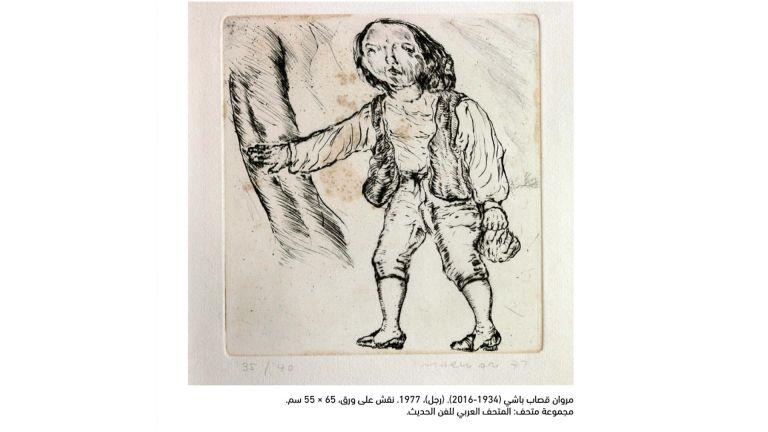 Photo of «متحف» يستعرض تجربة قصاب باشي