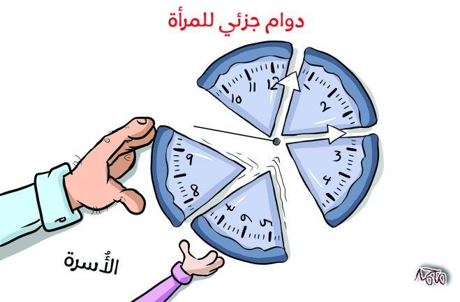 Photo of محمد 24-06-2021