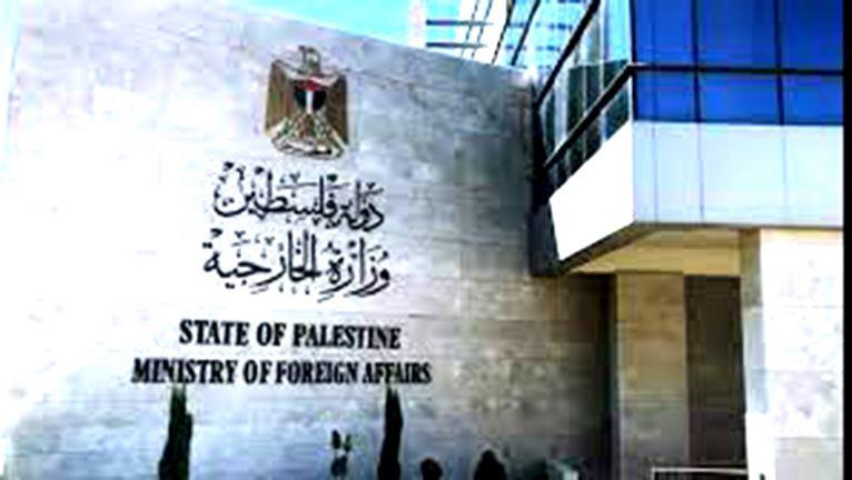 Photo of الخارجية الفلسطينية تنتقد المواقف الدولية إزاء جرائم الاحتلال الإسرائيلي