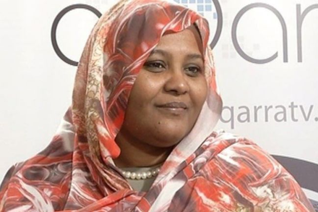 "Photo of الخرطوم ترحب بإعلان واشنطن عودة علاقتها مع السودان إلى ""الوضع الطبيعي"""