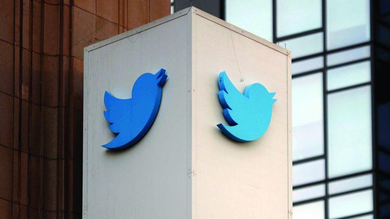 Photo of مكافآت كبيرة لمن يكشف ثغرات «تويتر»