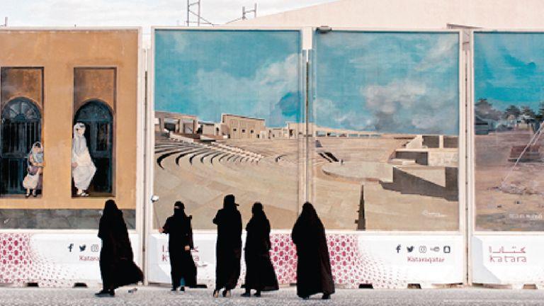 Photo of غلق باب التقديم في منح الخريف بـ «الدوحة للأفلام»