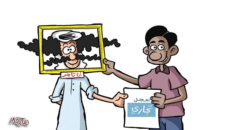 Photo of محمد 07-07-2021