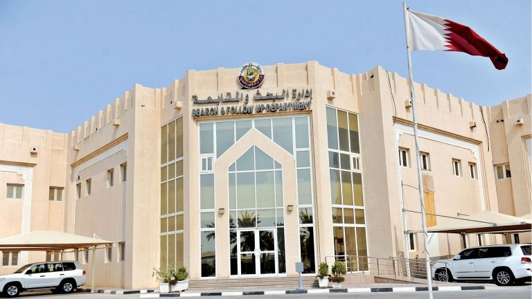 Photo of مكتب لإدارة البحث والمتابعة بمطار حمد الأسبوع القادم