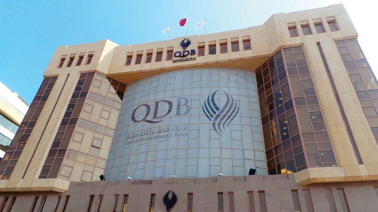 Photo of قطر للتنمية يطلق مسابقة الفكرة الوطنية