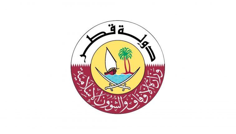 Photo of «الأوقاف» تعلن أسماء مصليات وجوامع صلاة عيد الأضحى المبارك لعام 1442هـ