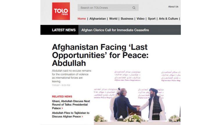 Photo of مفاوضات الدوحة آخر فرصة لسلام أفغانستان