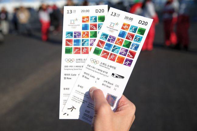 Photo of تسريب بيانات مشتري تذاكر أولمبياد طوكيو