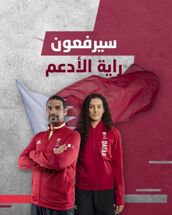 Photo of الرميحي وأبوجبارة يرفعان علم قطر غدًا في حفل افتتاح أولمبياد طوكيو