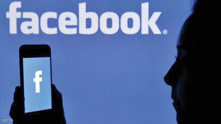 Photo of فيسبوك تتبنى نهجا جديدا للتعامل مع الحسابات الأصلية التي تقدم محتويات ضارة