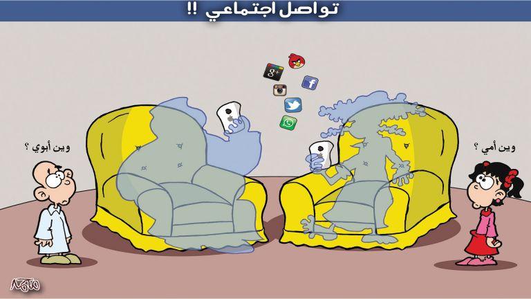 Photo of محمد 26-07-2021