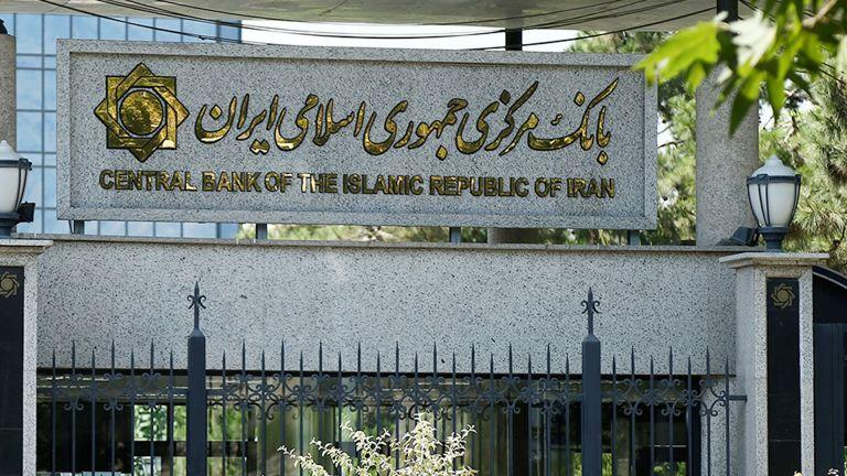 Photo of 3.6 % نمو الاقتصاد الإيراني