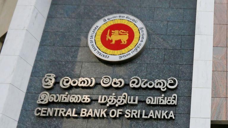 Photo of سريلانكا تسدد سندات بمليار دولار
