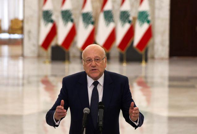Photo of الإعلان عن تشكيل الحكومة اللبنانية الجديدة برئاسة نجيب ميقاتي