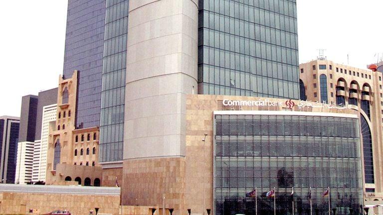 Photo of التجاري يحصد جائزة أفضل بنك رقمي
