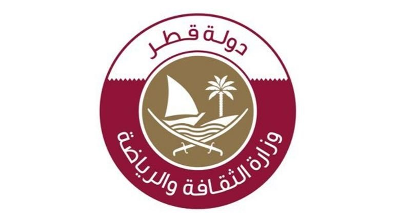 Photo of وزارة الثقافة والرياضة تؤكد العمل على صياغة وثيقة قطر الوطنية للشباب