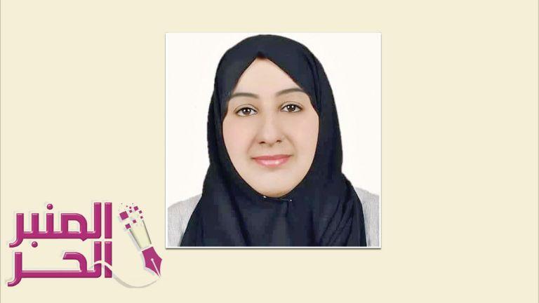 Photo of دعوة لتجديد وإصلاح النفس