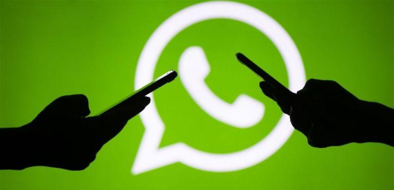 Photo of واتساب تواجه غرامة بسبب انتهاك قواعد حماية البيانات في أوروبا